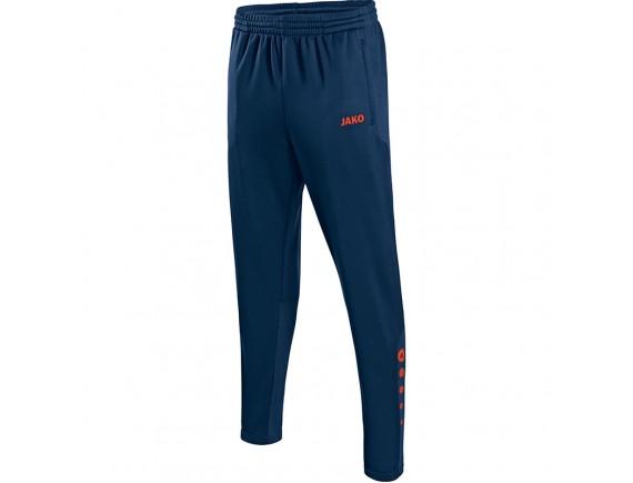 Otroške trening hlače Allround